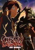 Gurren Lagann Art Works SC (2014 Udon) 1-1ST
