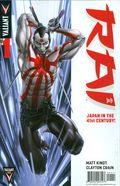 Rai (2014 Valiant) 1A