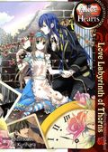 Alice in the Country of Hearts: Love Labyrinth of Thorns GN (2014 Seven Seas Digest) 1-1ST