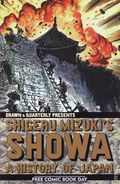Showa A History of Japan (2014 Drawn and Quarterly) Free Comic Book Day 0