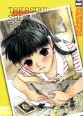 Takasugi-san's Obento GN (2014 Digital Manga) 2-1ST