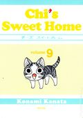 Chi's Sweet Home GN (2010- Vertical Digest) 9-REP