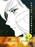 Andromeda Stories TPB (2007) 1-1ST