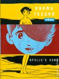 Apollo's Song Collected Edition TPB (2007) 1-1ST