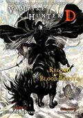 Vampire Hunter D SC (2005-2017 Dark Horse/DMP Novel Series) 21-1ST