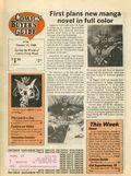 Comics Buyer's Guide (1971) 739
