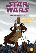 Star Wars Clone Wars Adventures TPB (2005-2007 Dark Horse Digest) 2-REP