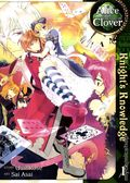 Alice in the Country of Clover: Knight's Knowledge GN (2014 Seven Seas Digest) 1-1ST