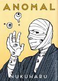 Anomal GN (2014 GEN Manga) 1-1ST