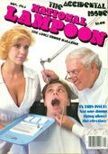 National Lampoon (1970) 1984-11