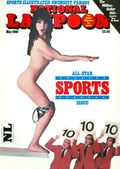 National Lampoon (1970) 1986-05