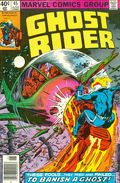 Ghost Rider (1973 1st Series) Mark Jewelers 45MJ