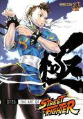 SF25: The Art of Street Fighter SC (2014 Udon) 1-1ST