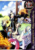 Alice in the Country of Joker GN (2014-2015 Seven Seas) The Nightmare Trilogy 1-1ST