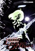 Battle Angel Alita Last Order Omnibus TPB (2013 Kodansha) 4-1ST