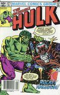 Incredible Hulk (1962-1999 1st Series) 271