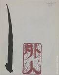 Gaijin Studios (Adam Hughes Sushi) Portfolio (1992) SET-01