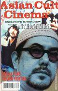 Asian Cult Cinema (1996) 30