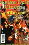 Asian Cult Cinema (1996) 37