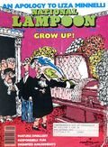 National Lampoon (1970) 1977-09