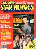 Super Star Heroes (1978) 7