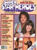 Super Star Heroes (1978) 9