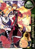 Alice in the Country of Clover: Knight's Knowledge GN (2014 Seven Seas Digest) 2-1ST