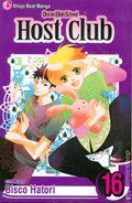 Ouran High School Host Club TPB (2005-2011 Digest) 16-1ST