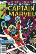 Marvel Spotlight (1979 2nd Series) 1B