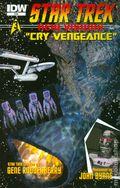 Star Trek New Visions (2014) 3
