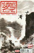 Deadpool's Art of War (2014) 1A