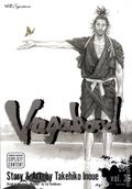 Vagabond TPB (2002- Viz Digest) 36-1ST