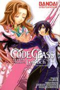 Code Geass: Lelouch of the Rebellion GN (2008-2011 Bandai Digest) 7-1ST