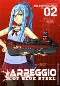 Arpeggio of Blue Steel GN (2014- Seven Seas Digest) 2-1ST