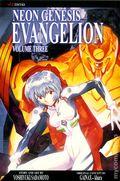Neon Genesis Evangelion TPB (2004- Action/Viz Media Edition) 3-REP
