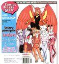 Comics Buyer's Guide (1971) 1379