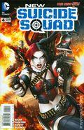 New Suicide Squad (2014) 4