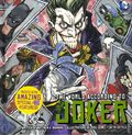 World According to the Joker HC (2014 Insight Editions) 1-1ST