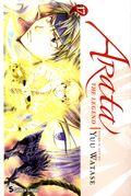 Arata the Legend GN (2010- Viz Digest) 17-1ST