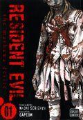 Resident Evil The Marhawa Desire GN (2014-2015 Viz Digest) 1-1ST