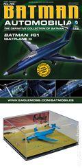 Batman Automobilia: The Definitive Collection of Batman Vehicles (2013- Eaglemoss) Figurine and Magazine #45