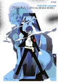 Persona 3: Official Design Works SC (2014 Udon) New Edition 1-1ST