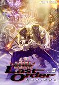 Battle Angel Alita Last Order Omnibus TPB (2013 Kodansha) 5-1ST