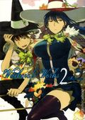 Witchcraft Works GN (2014-2021 A Vertical Digest) 2-1ST