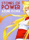 Stones of Power GN (2014 GEN Manga) 1-1ST
