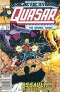 Quasar (1989) 32B