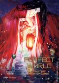 Perfect World The Top Game Promotional Posters SC (2012) 2-1ST