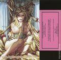 Grimm Fairy Tales (2005) 19JAYCO