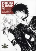 Drug and Drop TPB (2015 Dark Horse Digest) By Clamp 1-1ST