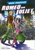 Manga Shakespeare Romeo and Juliet GN (2007) 1-1ST